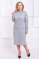 Платье с ангоры размер плюс Коко светло-серый (52-60), фото 1