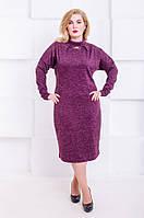 Платье с ангоры размер плюс Коко бургунди (52-60), фото 1