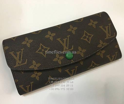 9abc1c3f8b79a Купить Портмоне Louis Vuitton №4  продажа