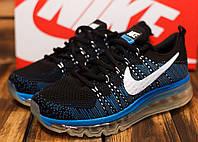 Кроссовки подростковые Nike Air Max (реплика) 10727