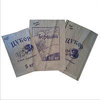 Мешки полипропиленовые с возможностью нанесения вашего логотипа