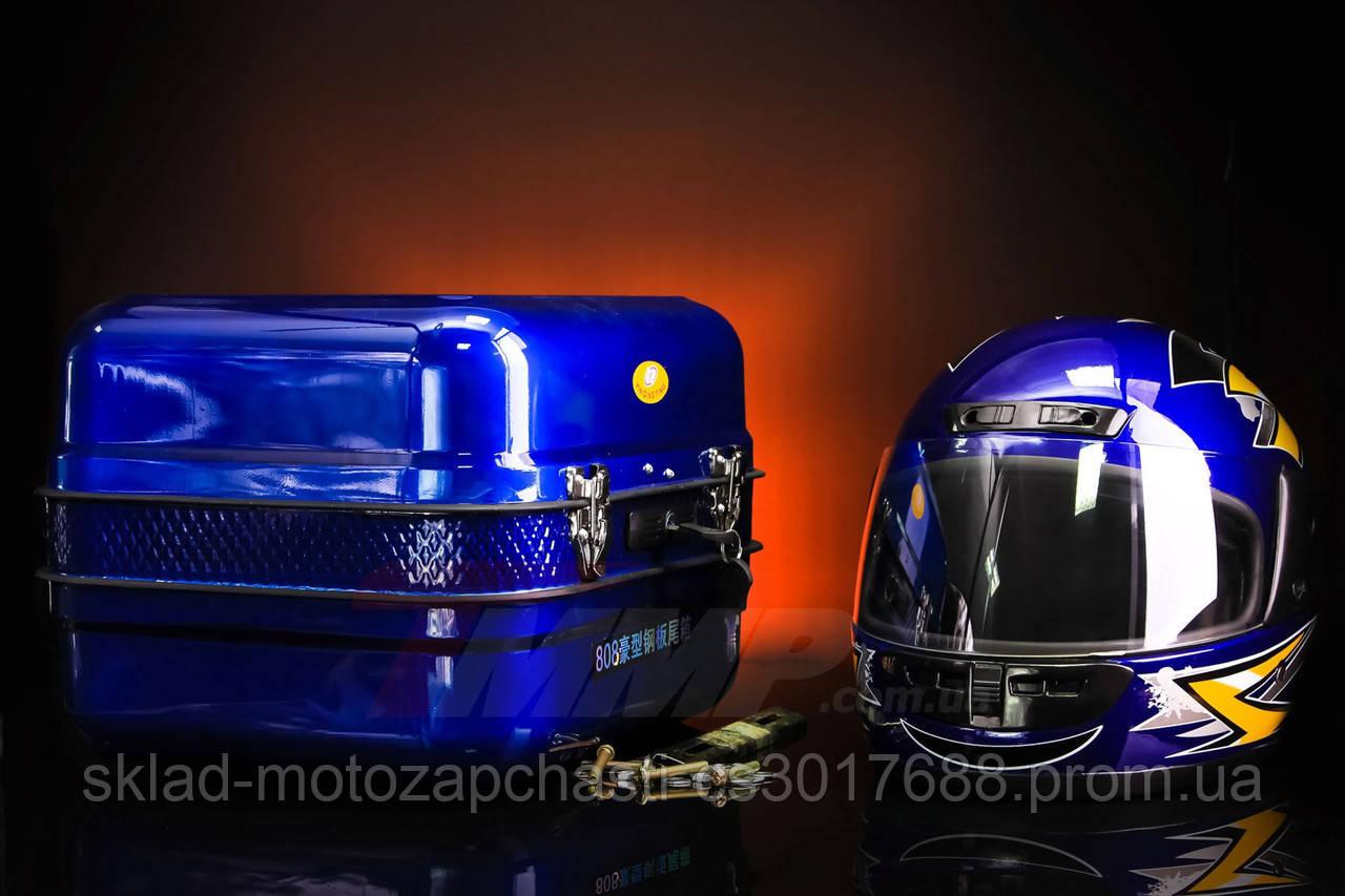 Кофра Дельта залізна синя c шоломом