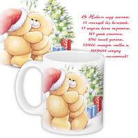 Кружка с принтом Новогоднее настроение В Новом году желаю... (KR_NG030)