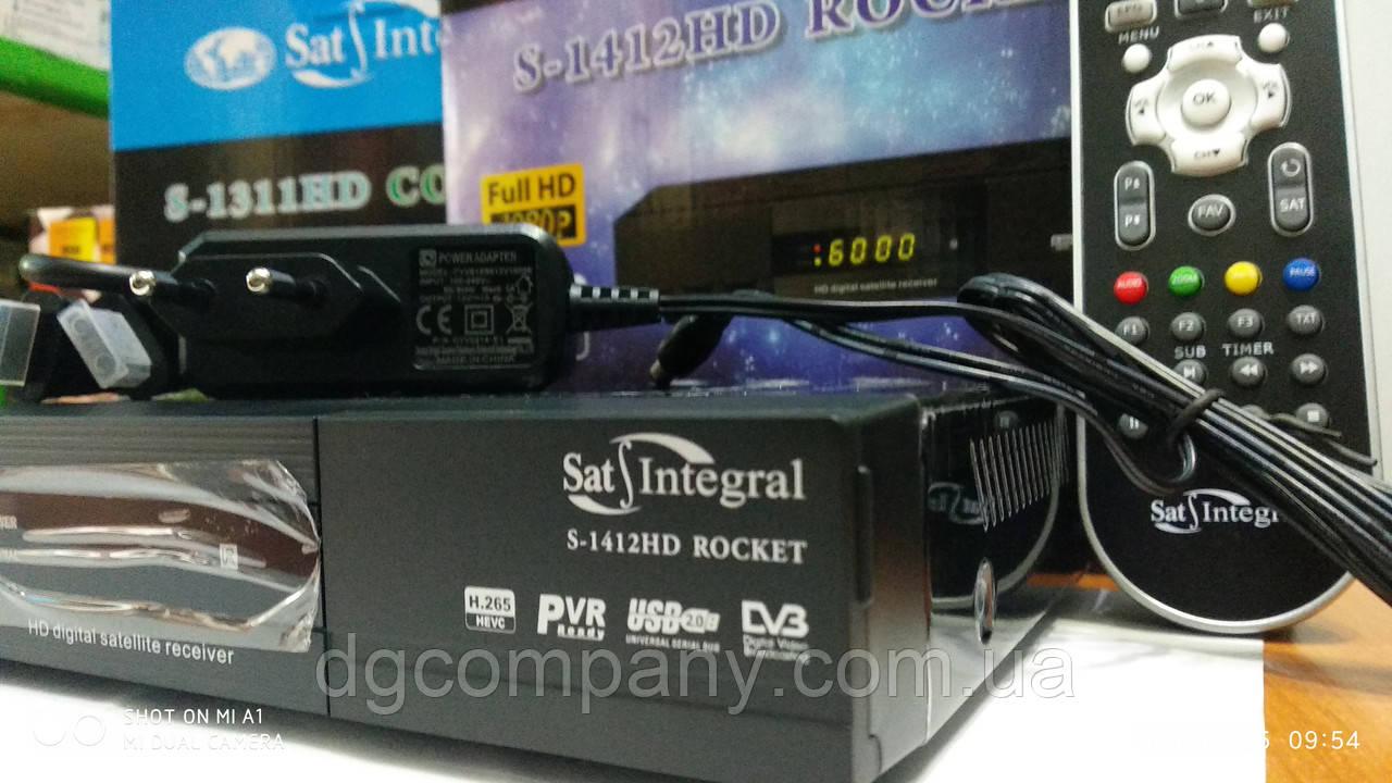 Спутниковый тюнер Sat Integral 1412 HD Rocket