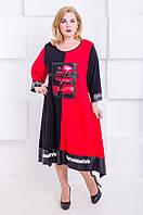 Платье большой размер Helen-2 красный с черным  (66-72), фото 1