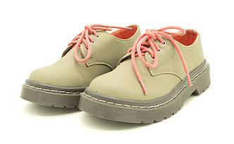 Туфли United colors of benetton 28  размер демисезон