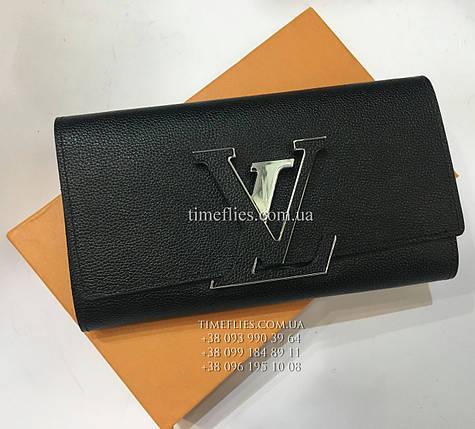 Купить Портмоне Louis Vuitton №5  продажа, цены на кошельки и ... 082b91eb785