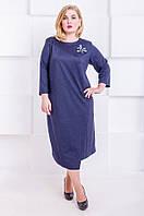 Элегантное платье размер плюс  Ingrid темно-синий (60-66), фото 1