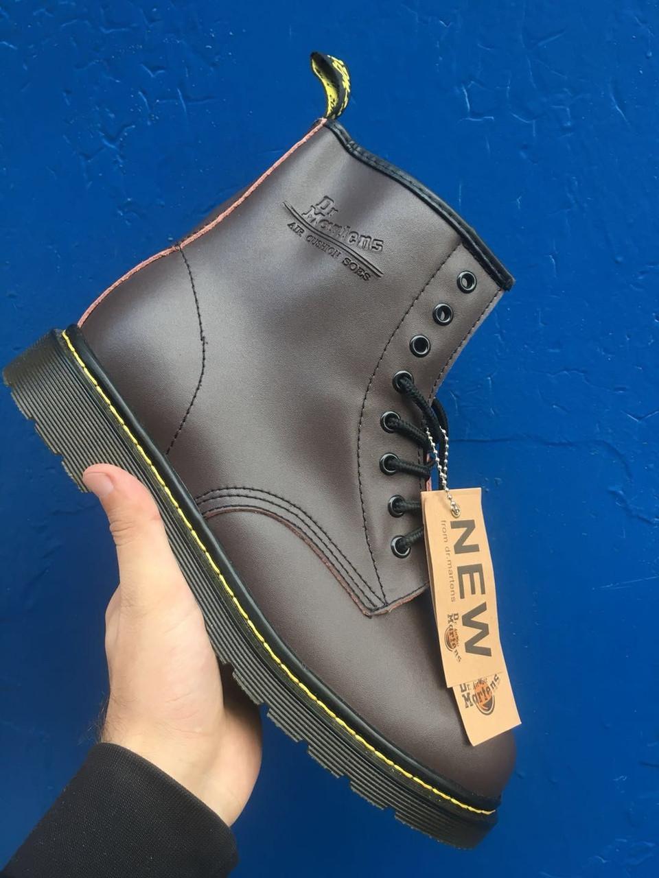 Ботинки dr.Martens boots коричневые - Интернет-магазин