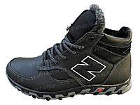 Мужские ботинки спортивные кожа New Balance копия