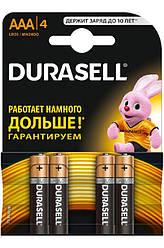 Батарейка DURASELL Basic R3/AAA 1.5V LR3  блистер - 4шт. упаковка - 40шт.