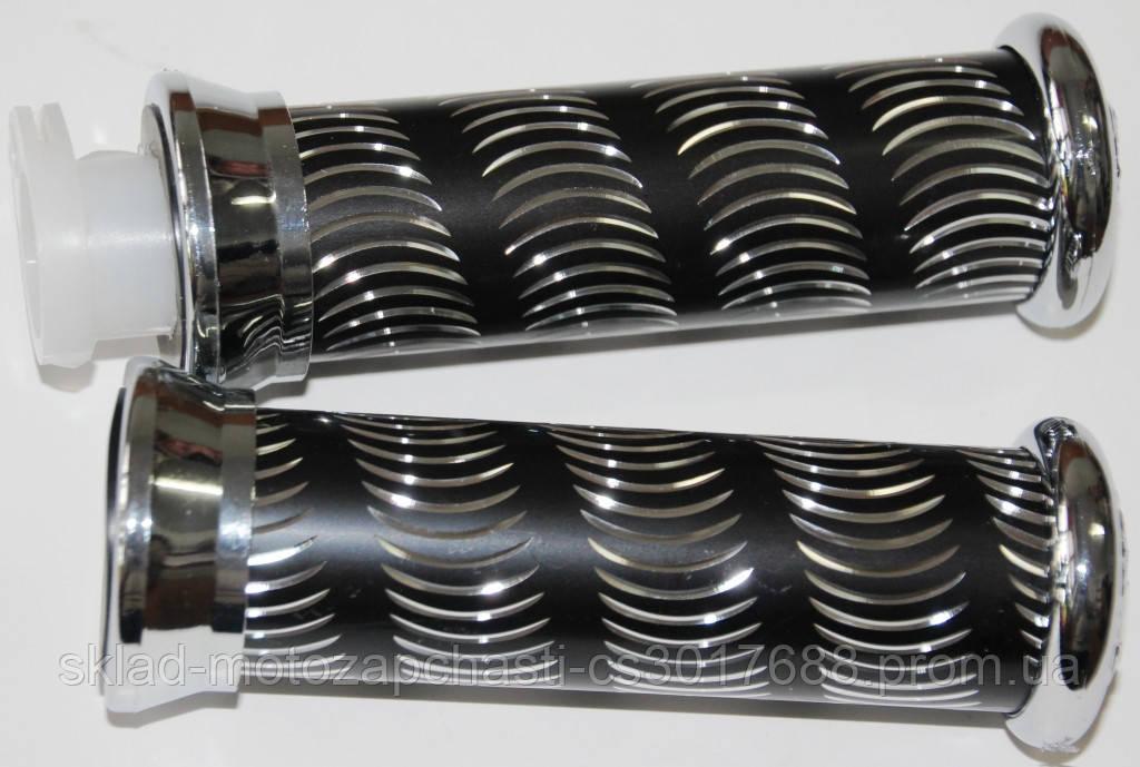 Ручки руля алюминиевые чёрные