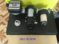 Мини АЗС Panther 56 230\12V