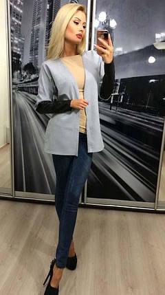 Серый кардиган женский, фото 2