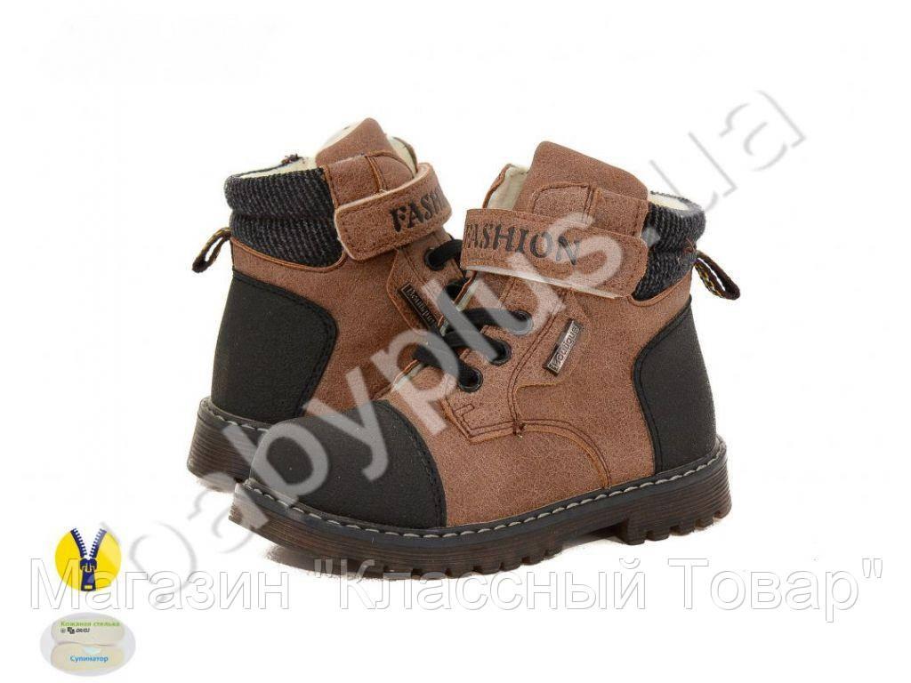 72a7db25f5ac Осенние ботинки для мальчика.Размер 29