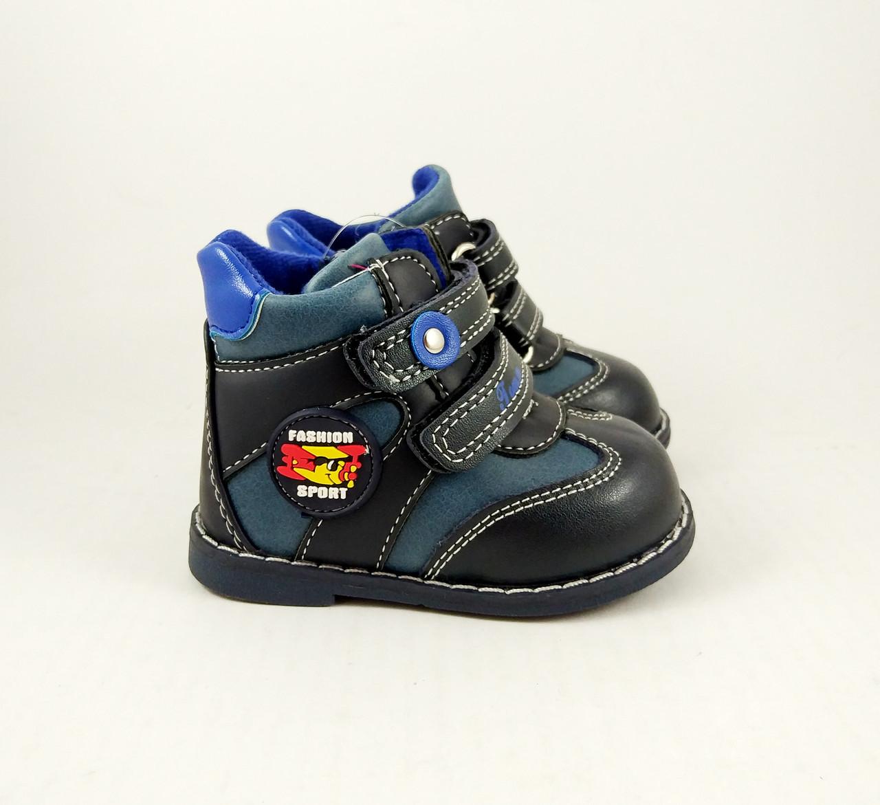 Ботинки для мальчиков ТОМ.М
