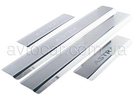 Накладки на пороги ZAZ VIDA c 2003-  комплект 4 шт. (NataNiko Premium)