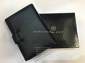 Мужской кожаный кошелек Phillip Plein  №1, фото 2