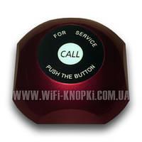 Кнопка вызова персонала и официанта HCM-250 RB