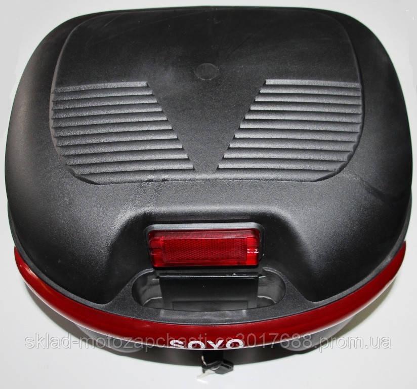 Кофра пластиковая большая с шлемом внутри