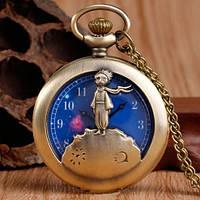 Карманные мужские часы на цепочке Маленький принц