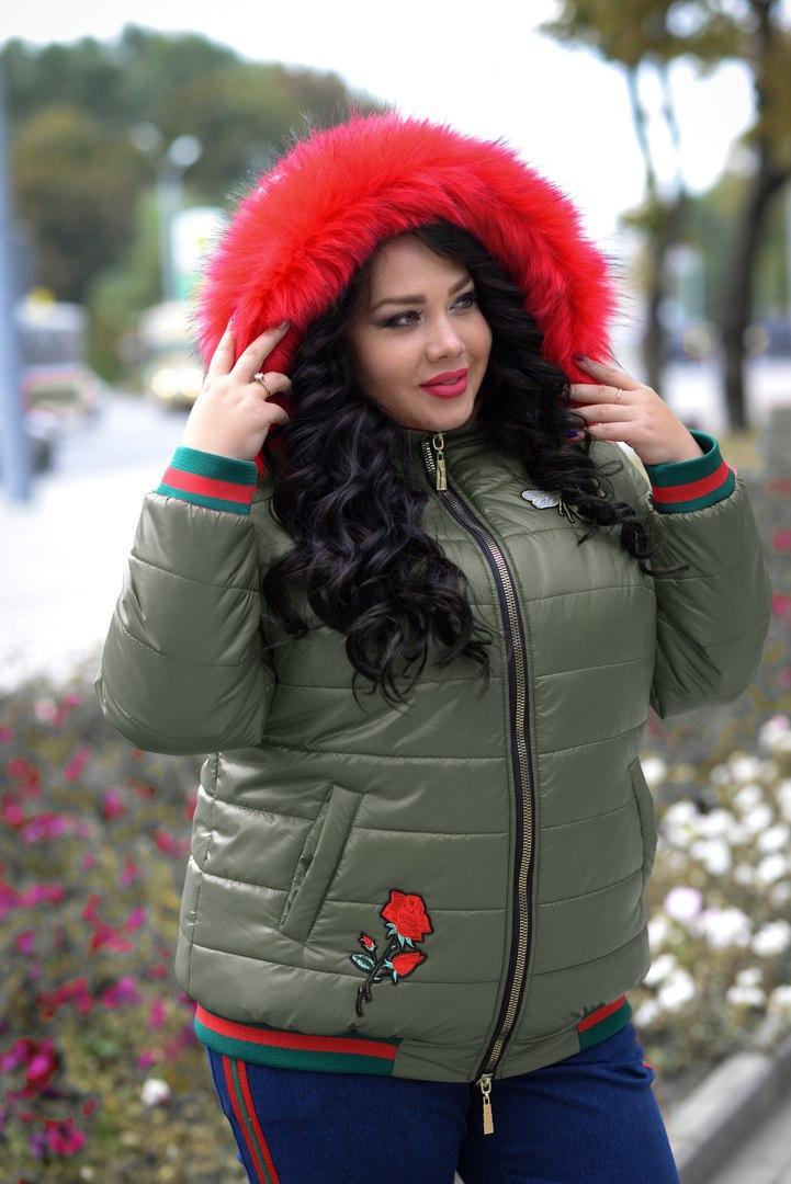 259ab21f8f6b Куртка женская зима для полных Снежок хаки
