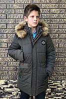 Зимова довга куртка для хлопчика КЗМ-54A (38-44р), фото 1
