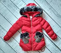 Куртка для девочки,зима, 8-16 лет Венгрия