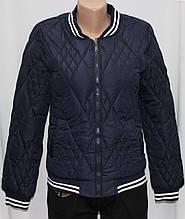 Куртка осенняя женская, на синтепоне, темно-синяя