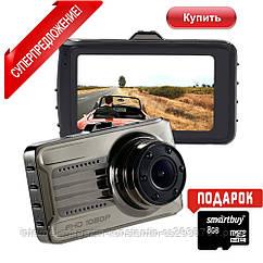 Видеорегистратор Blackbox DVR T666  Full HD 1080P Супер Цена! + ПОДАРОК