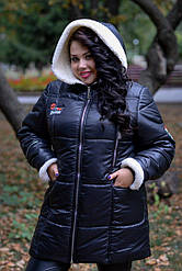 Теплая женская зимняя куртка больших размеров Дуэт