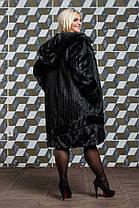 Шуба жіноча з штучного хутра 120 чорна Великі розміри від 48 до 64, фото 2