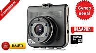 Видеорегистратор Blackbox DVR T661 Full HD 1080P + ПОДАРОК 8Гб