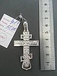 Большой Серебряный Крест Арт. Кр 87, фото 4