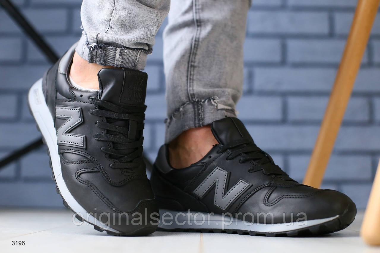 Мужские замшевые кроссовки New Balance 996 - интернет-магазин