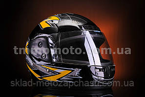 Шлем с бородой черный