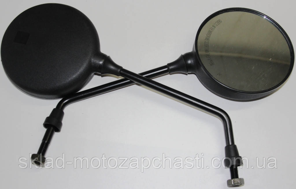 Зеркала JAWA 350