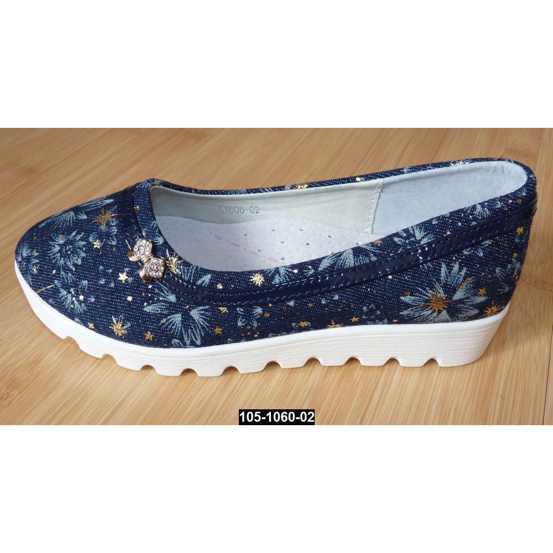 Джинсовые туфли для девочки, 33 размер (21 см), супинатор, кожаная стелька, тракторная подошва