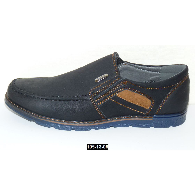 Туфли, мокасины для мальчика, 40 размер (25.3 см), супинатор