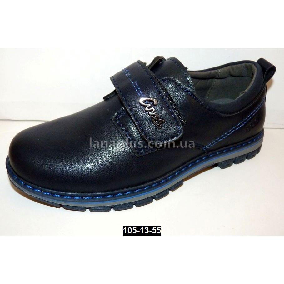 Школьные туфли для мальчика, 28 размер (18 см), супинатор, кожаная стелька