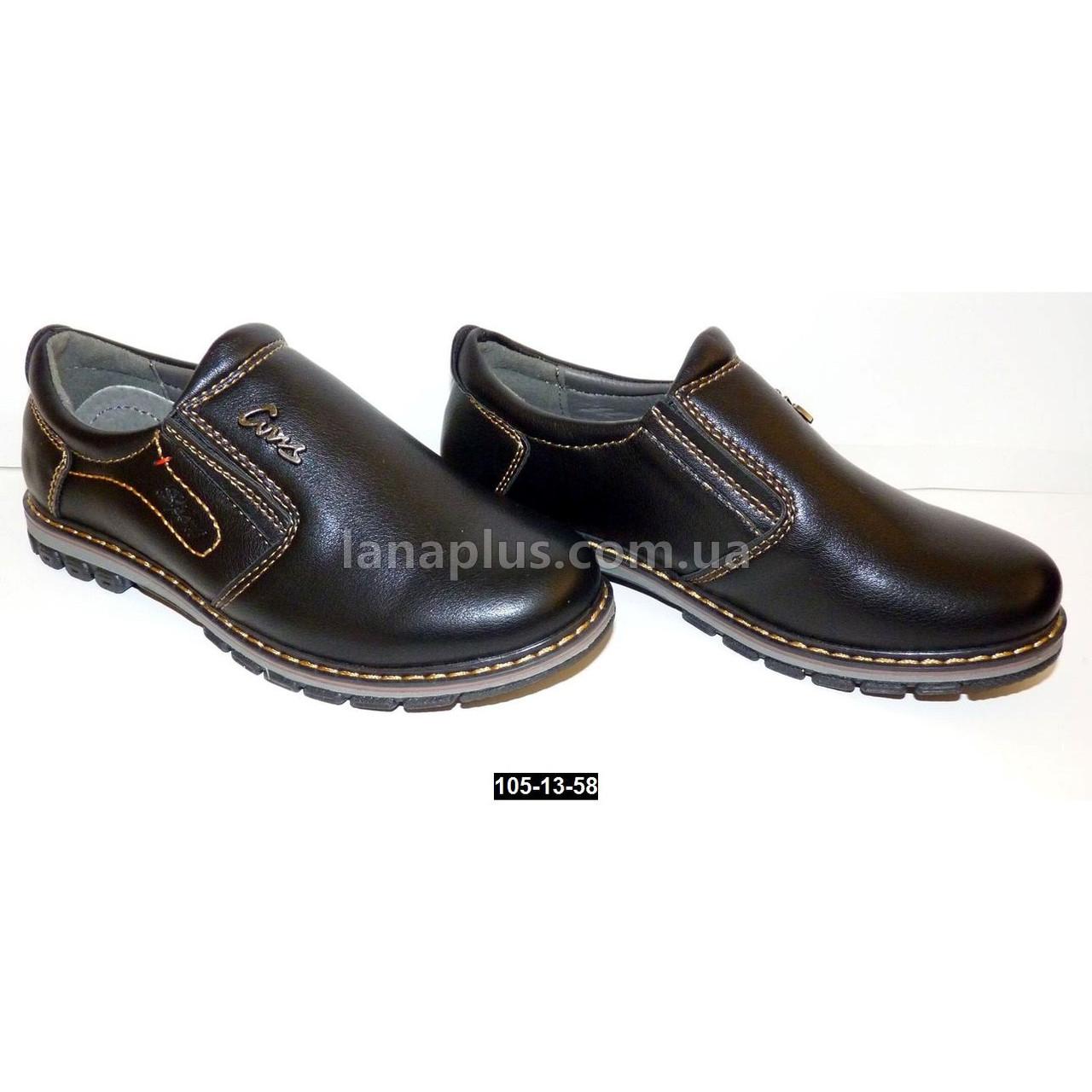 Школьные туфли для мальчика, 28 размер (18 см), супинатор, кожаная стелька, высокий подъем