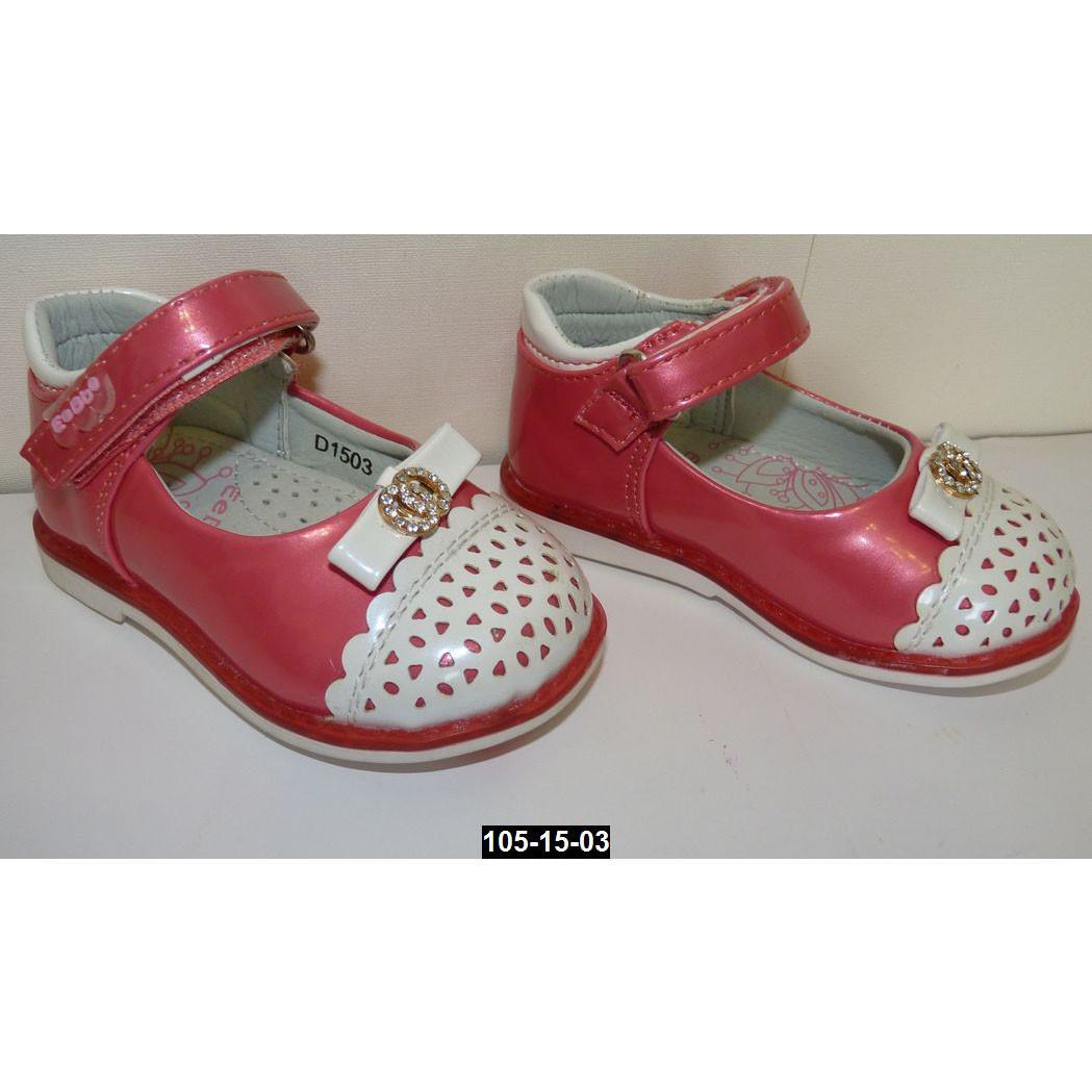 Ортопедические туфли для девочки, 21 размер (13.2 см), кожаная стелька, супинатор, каблук Томаса