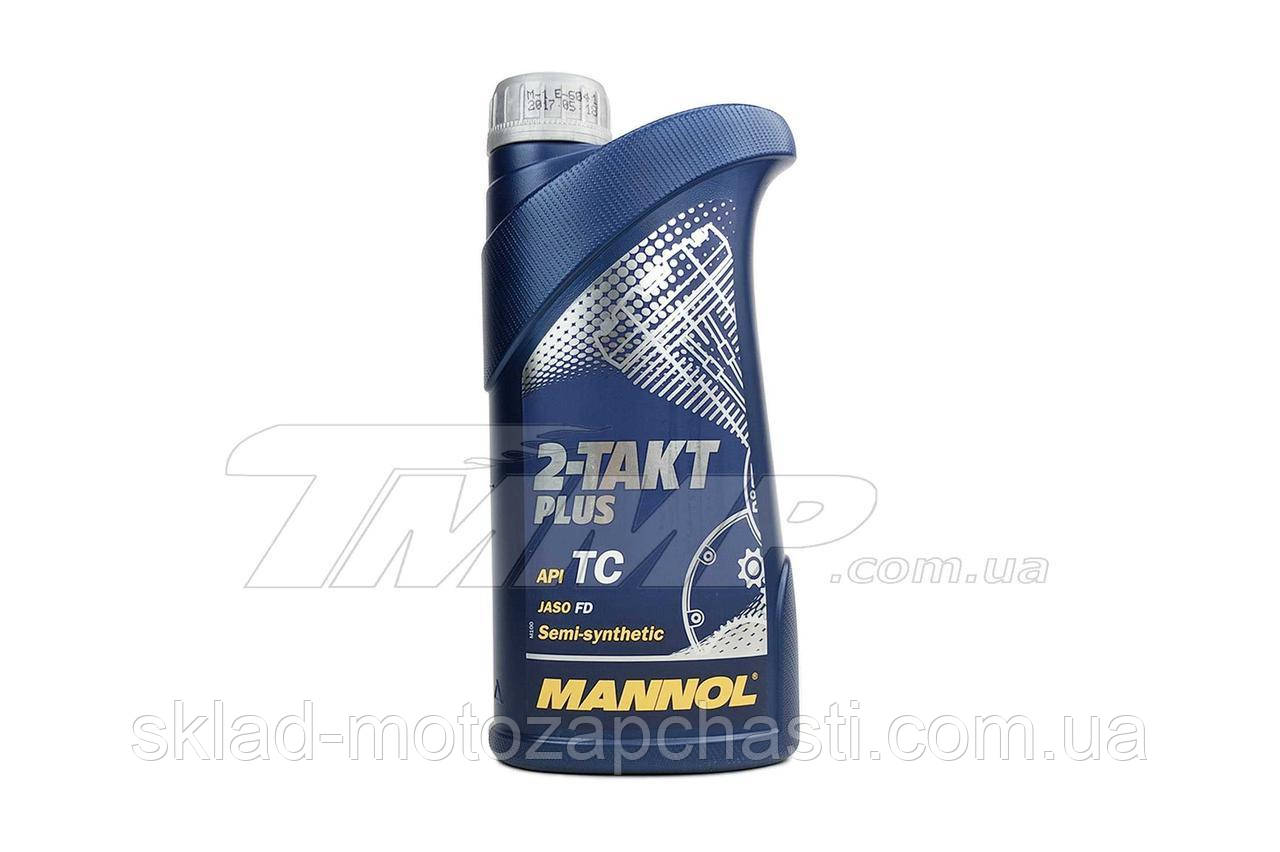 Масло 2T MANNOL 1л напівсинтетичне Plus API TC