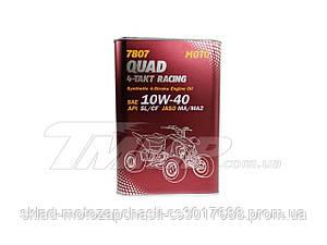 Масло 4T для квадроциклов  MANNOL  1л  7807 Rasing 10W-40 SL/CF  Metal