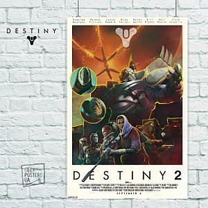 Постер Destiny 2, Судьба 2. Размер 60x40см (A2). Глянцевая бумага