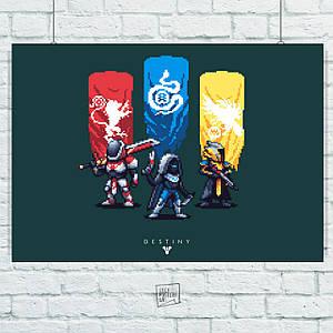 Постер Destiny 2, Судьба 2, в ретро-стиле 8bit. Размер 60x42см (A2). Глянцевая бумага