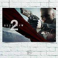 Постер Destiny 2, Судьба 2. Размер 60x34см (A2). Глянцевая бумага