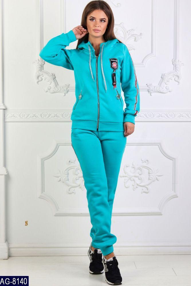 e01f7f55 Женский классный осенний спортивный костюм : продажа, цена в Одессе ...