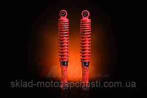Амортизаторы задние SUPER Альфа оранжевые L=340 mm