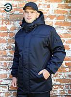 "Куртка для охраны зимняя ""Форпост"" черная"